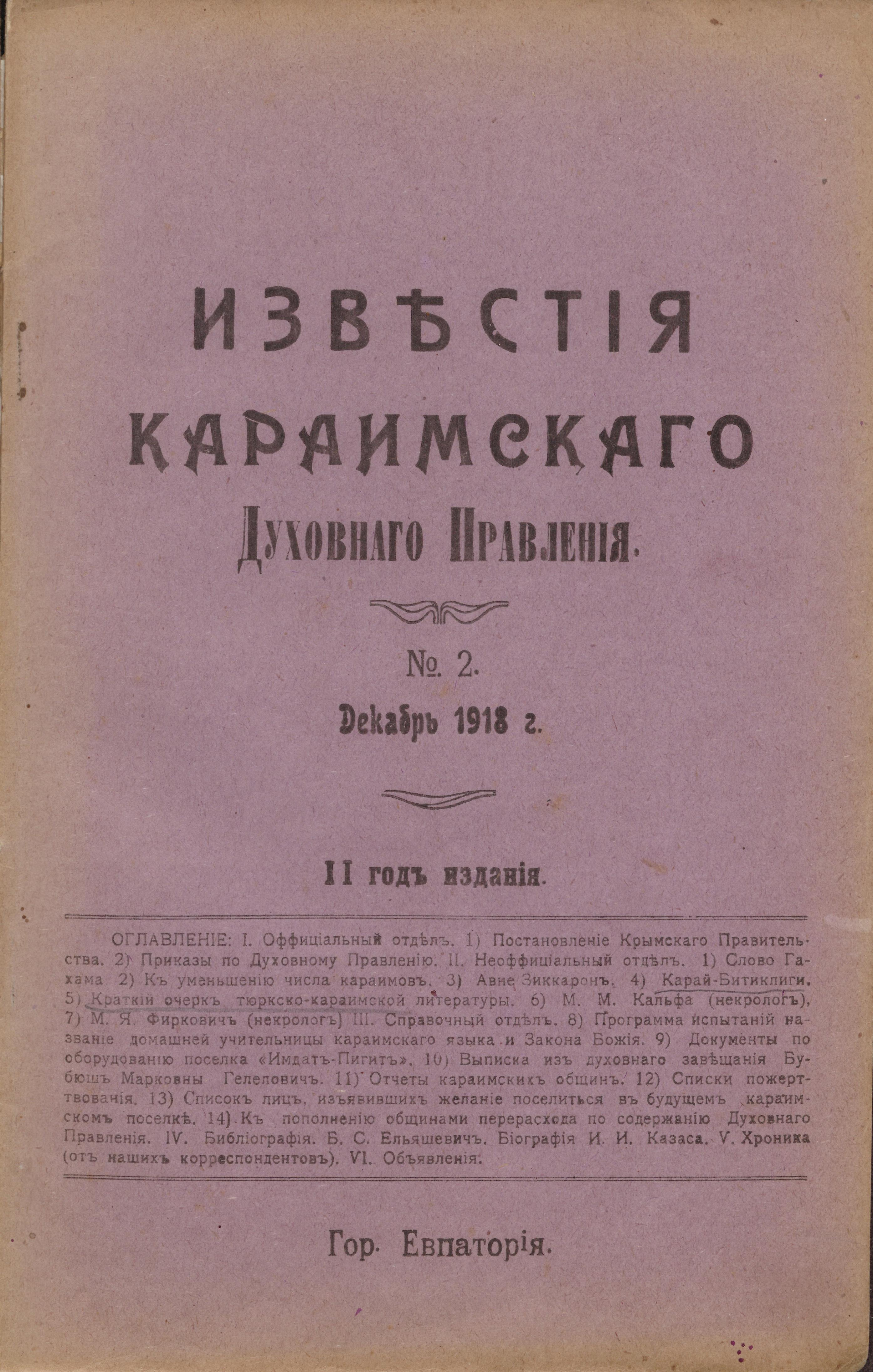 Obraz okładki